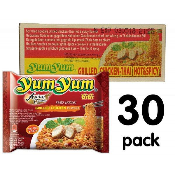 Yum Yum Grilled Chicken - 30-pack